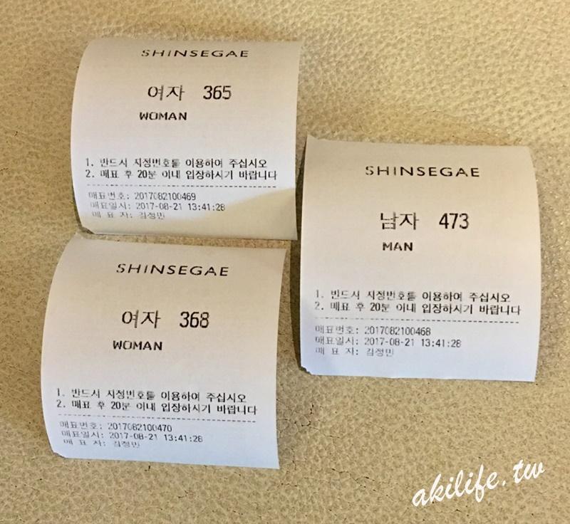 2017.2018韓國釜山旅遊 - 37623285972.jpg