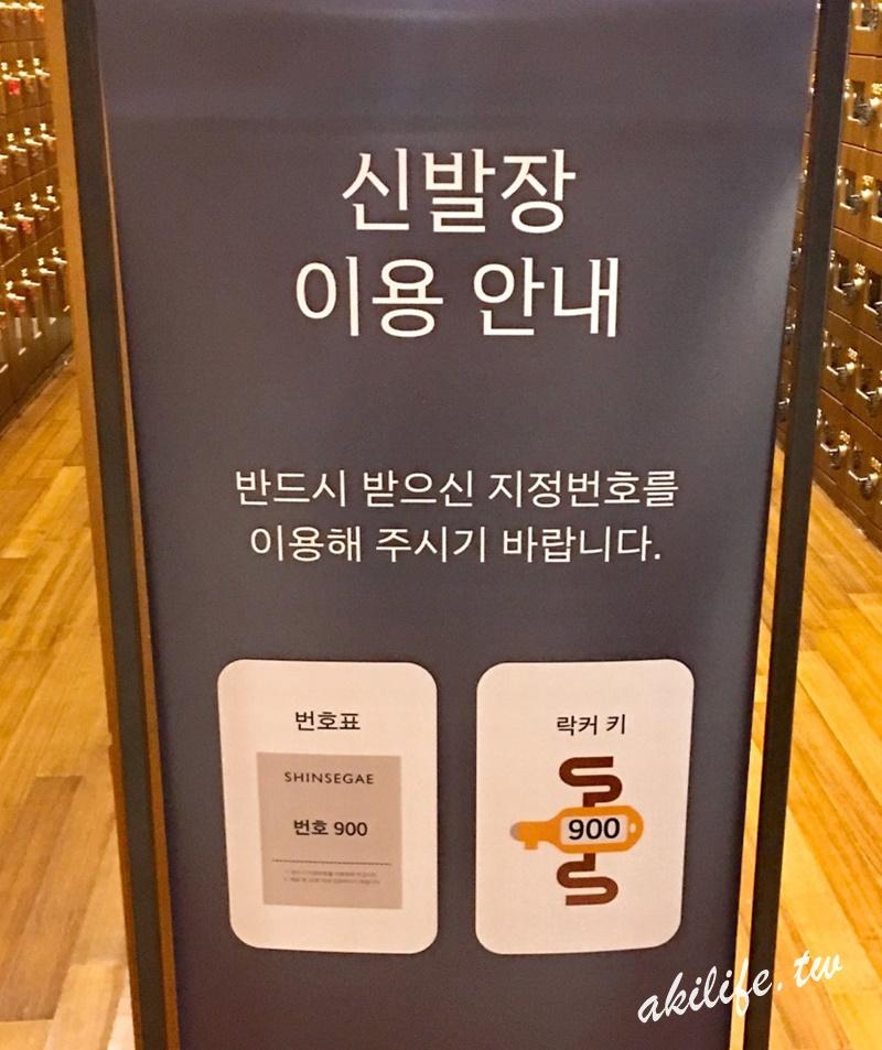 2017.2018韓國釜山旅遊 - 37623288282.jpg