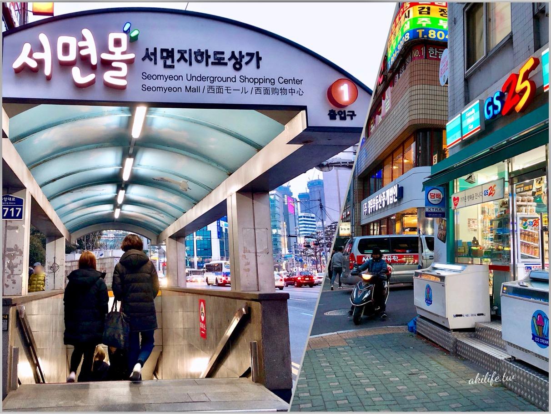 2017.2018韓國釜山美食 - 26185623117.jpg