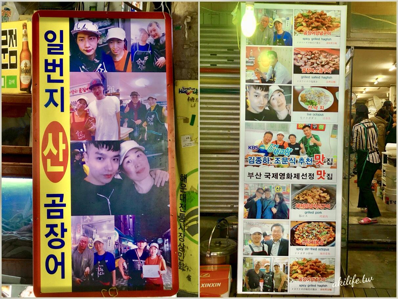 2017.2018韓國釜山美食 - 26271385247.jpg