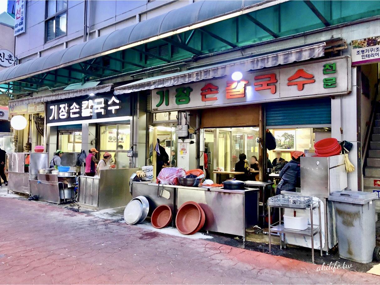 2017.2018韓國釜山美食 - 27183190068.jpg