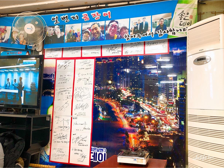 2017.2018韓國釜山美食 - 27268811748.jpg