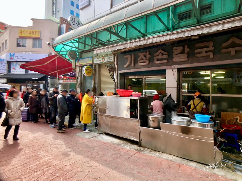 2017.2018韓國釜山美食 - 41014467552.jpg
