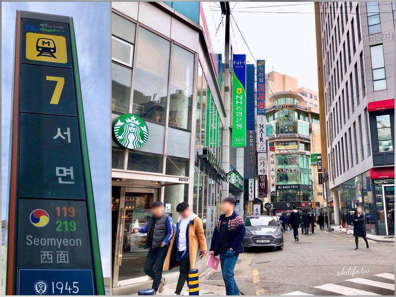 2017.2018韓國釜山美食 - 41014467582.jpg
