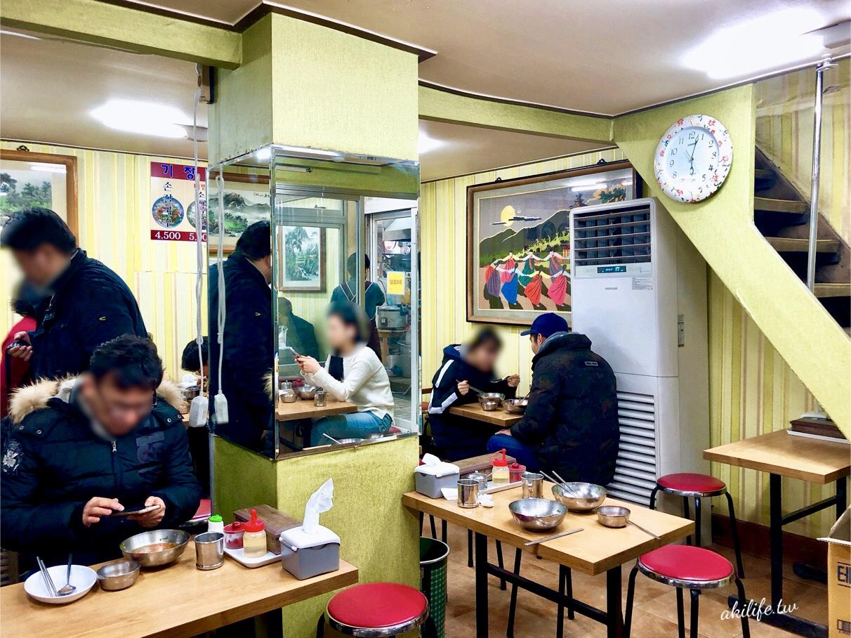 2017.2018韓國釜山美食 - 41054217091.jpg
