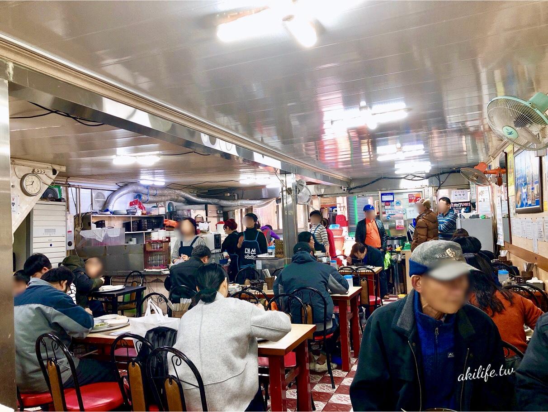 2017.2018韓國釜山美食 - 41375873031.jpg
