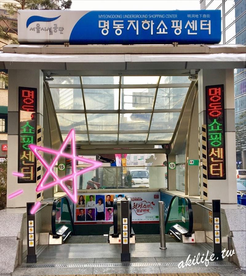 2017.2018韓國首爾旅遊 - 23802700728.jpg