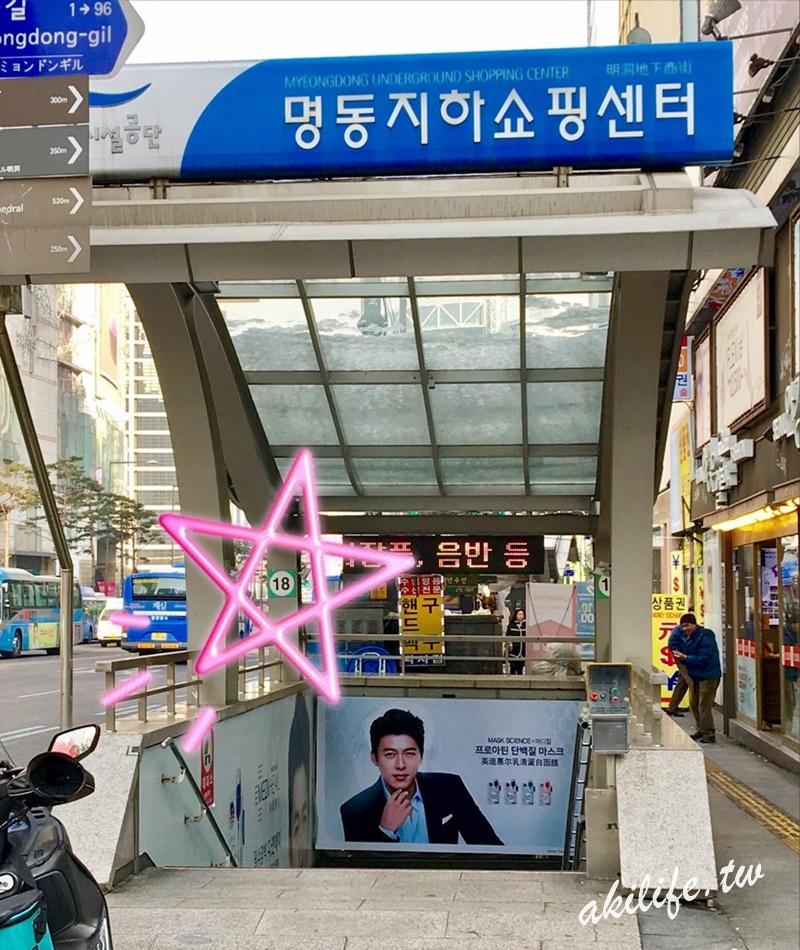 2017.2018韓國首爾旅遊 - 23802701048.jpg