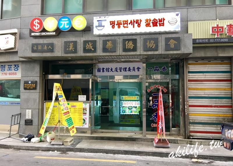 2017.2018韓國首爾旅遊 - 23802703558.jpg