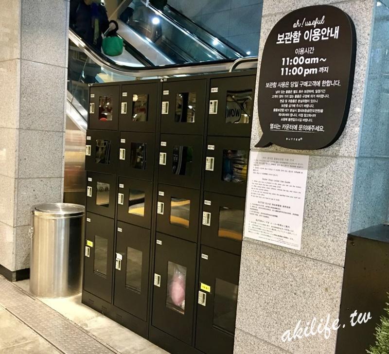 2017.2018韓國首爾旅遊 - 23802716648.jpg