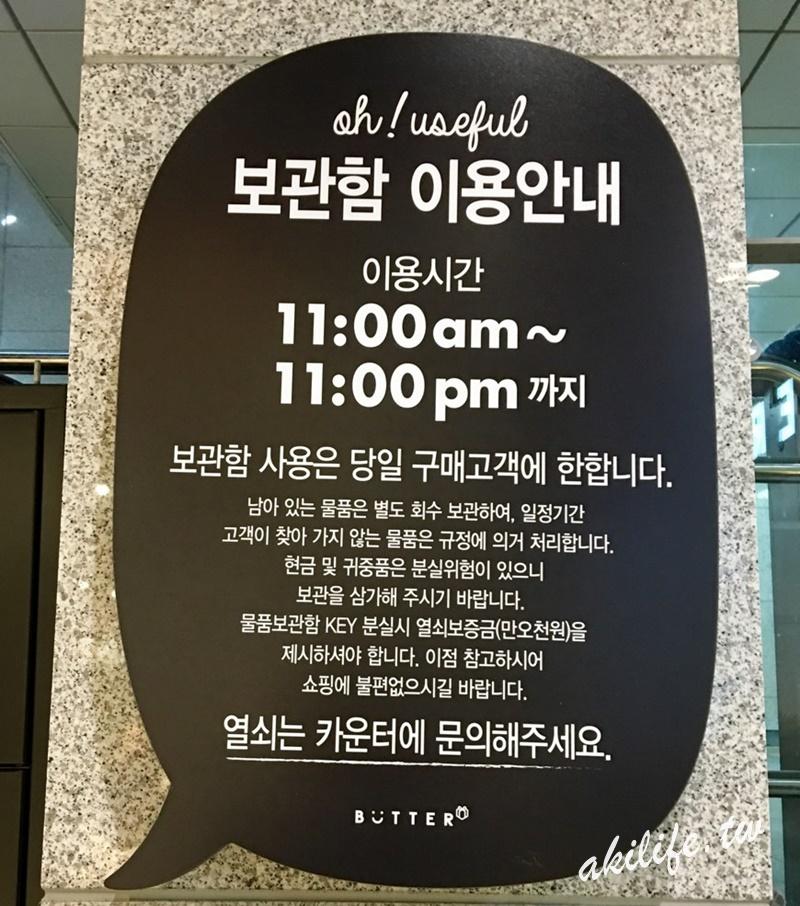 2017.2018韓國首爾旅遊 - 37397662700.jpg