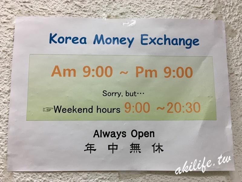 2017.2018韓國首爾旅遊 - 37656155731.jpg