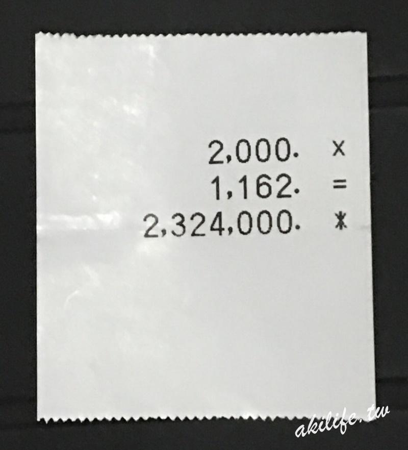 2017.2018韓國首爾旅遊 - 37656156771.jpg