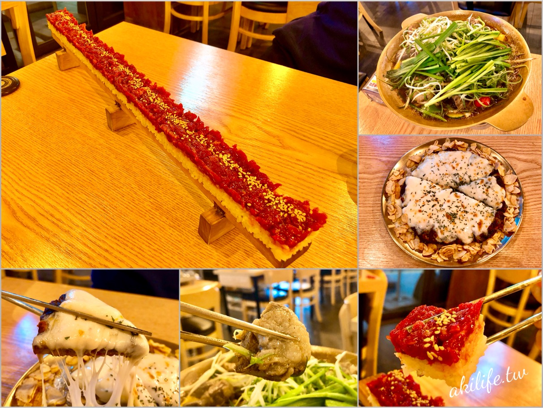 【首爾自由行●惠化站】Goyonam韓牛餐廳고요남◎網紅55cm生韓牛壽司.怎麼走?