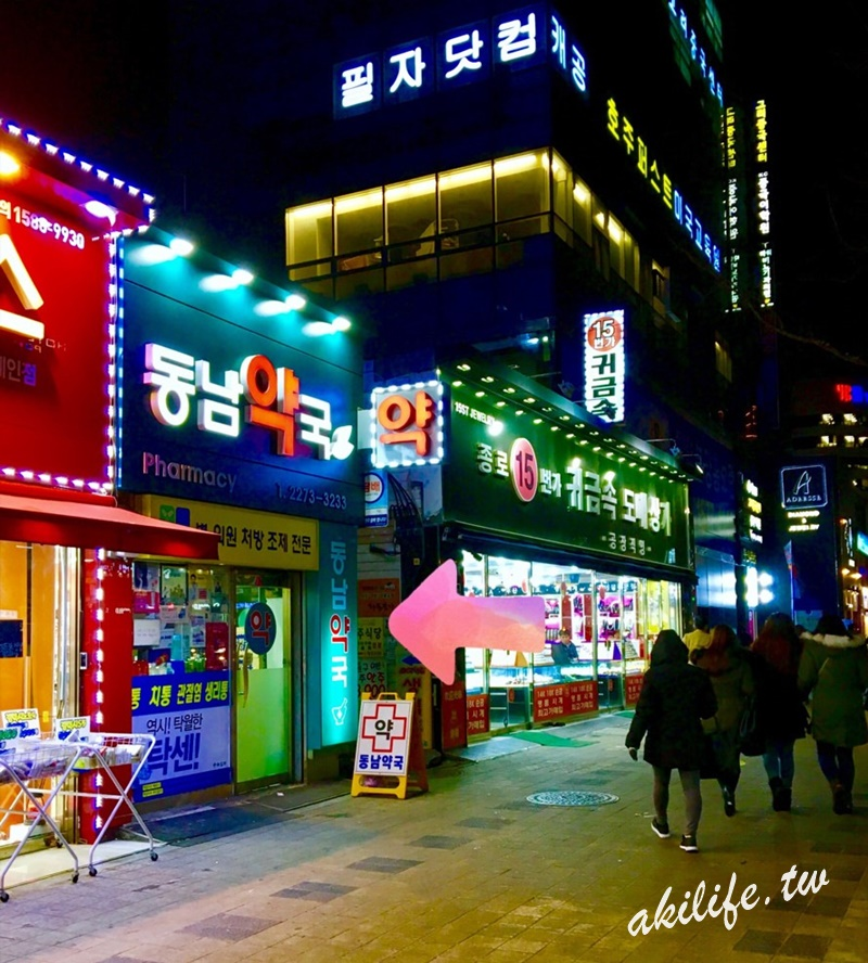 2017.2018韓國首爾美食 - 36984600153.jpg