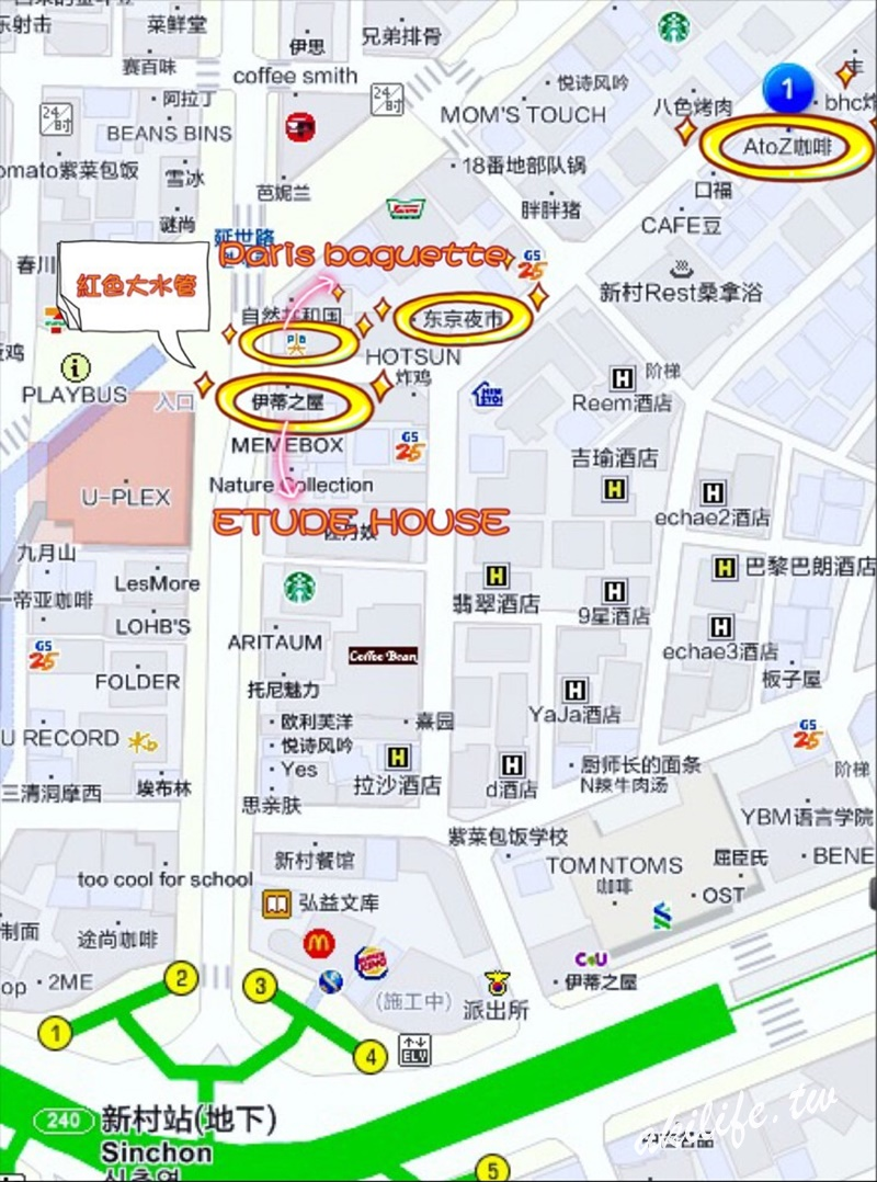 2017.2018韓國首爾美食 - 37623109612.jpg