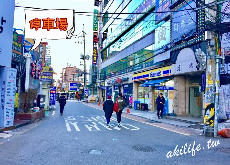 2017.2018韓國首爾美食 - 37623109842.jpg