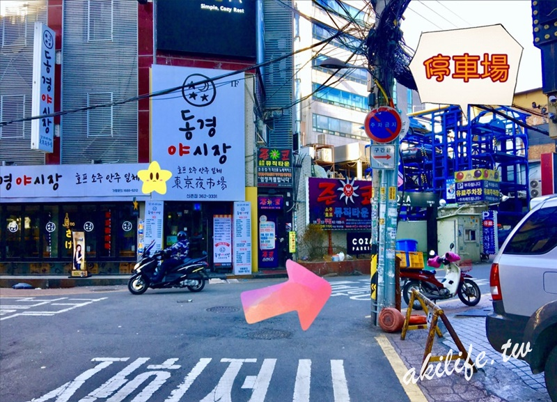 2017.2018韓國首爾美食 - 37623110142.jpg