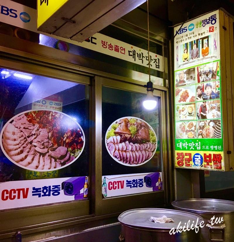 2017.2018韓國首爾美食 - 37623113012.jpg