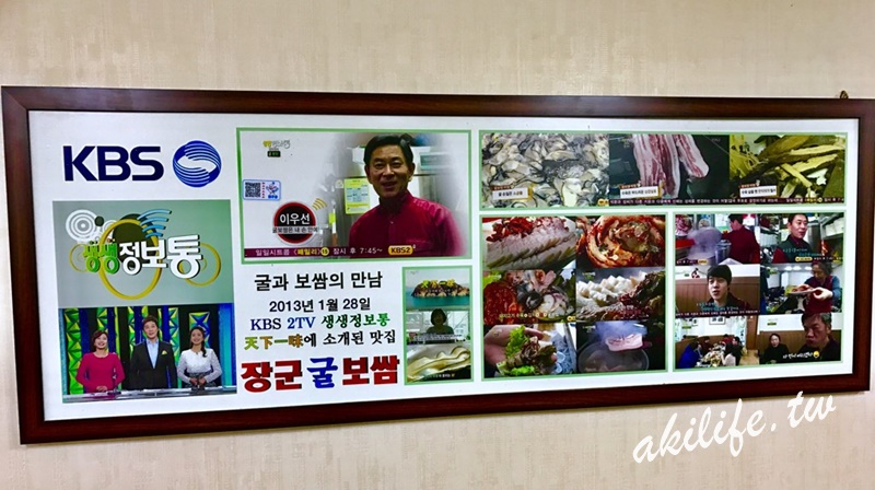 2017.2018韓國首爾美食 - 37623114122.jpg