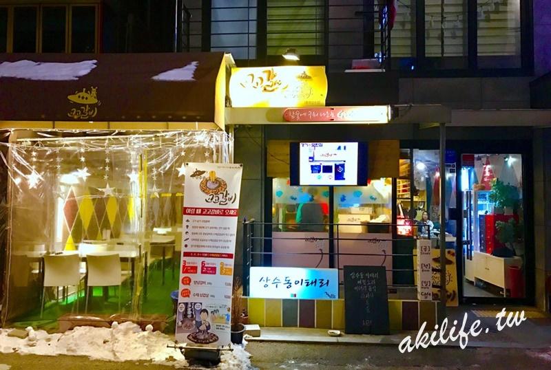 2017.2018韓國首爾美食 - 37623118892.jpg