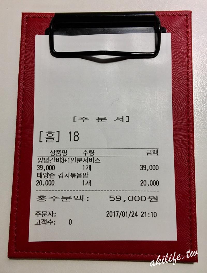 2017.2018韓國首爾美食 - 37623121162.jpg