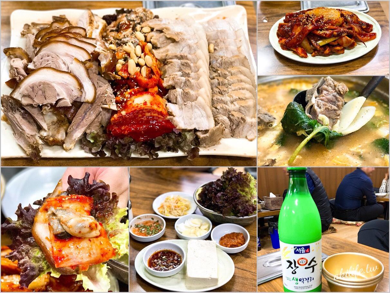 將軍生蠔(蚵)菜包肉