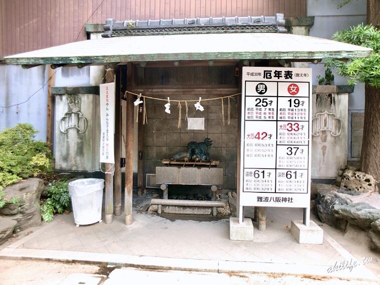 2018京阪奈旅遊 - 44362499095.jpg