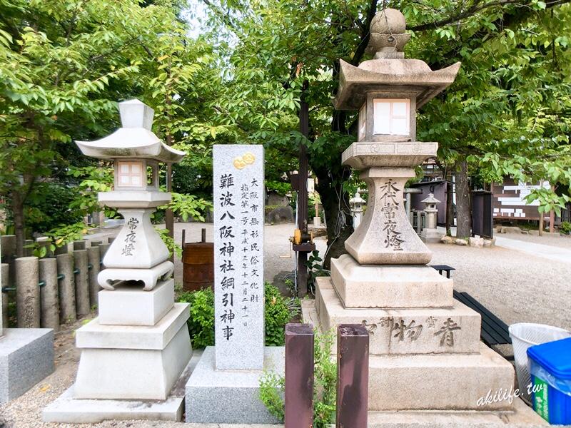 2018京阪奈旅遊 - 44373713905.jpg