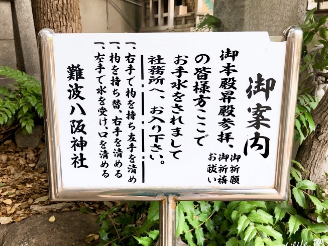 2018京阪奈旅遊 - 44551846994.jpg