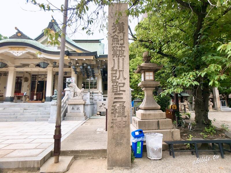 2018京阪奈旅遊 - 45224419752.jpg