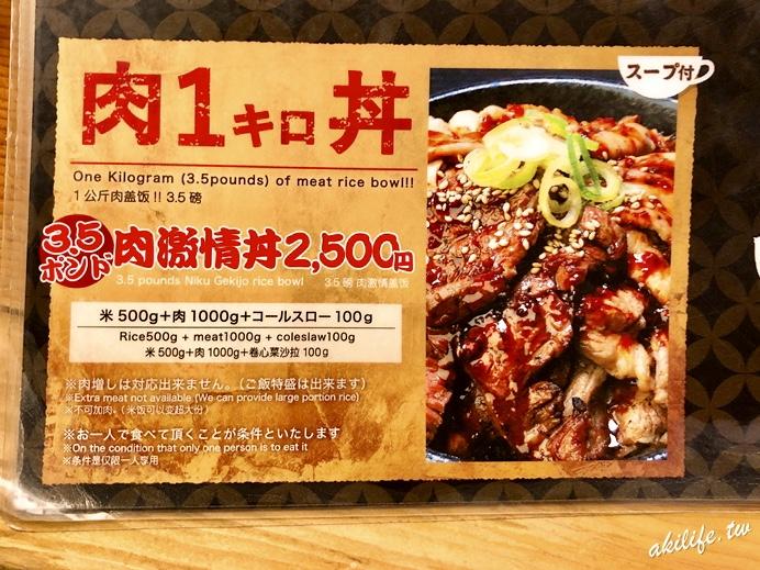 2018京阪奈美食 - 43831167450.jpg