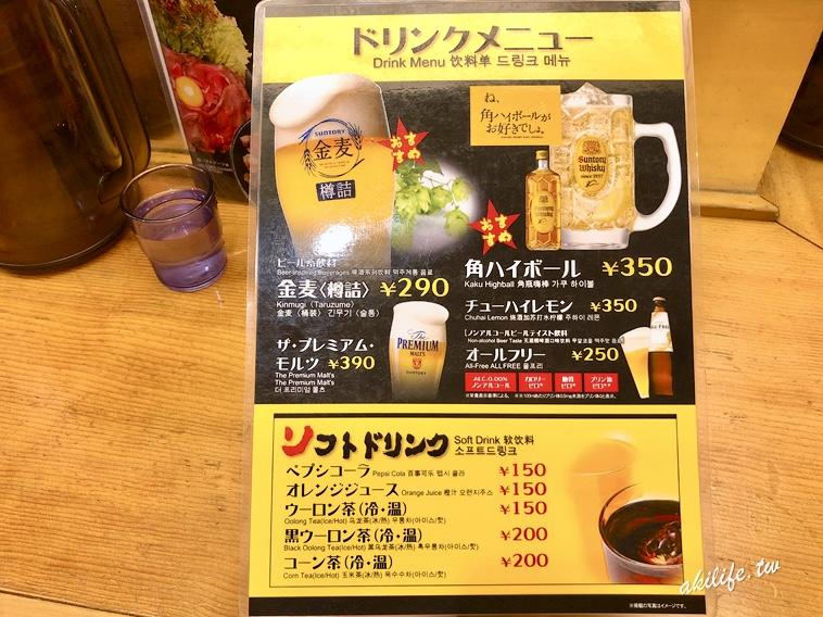2018京阪奈美食 - 43847893810.jpg