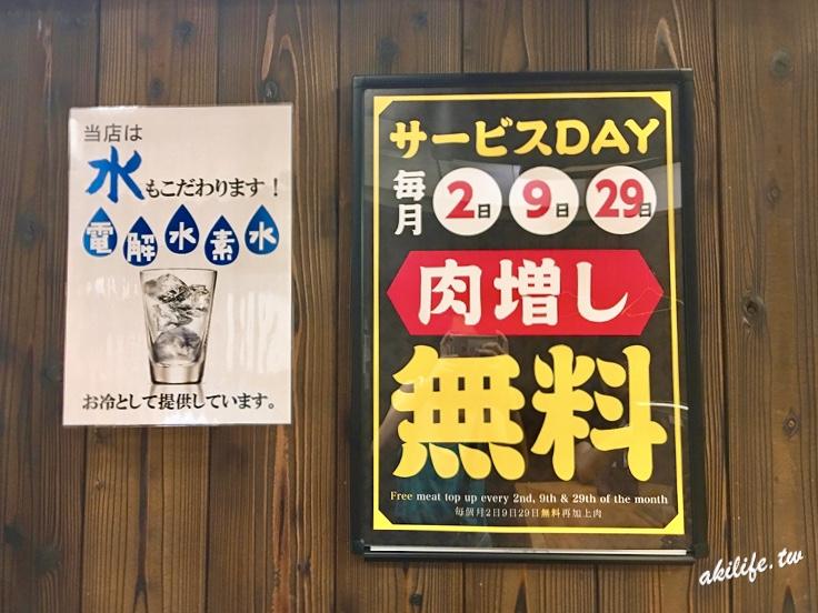 2018京阪奈美食 - 43871287980.jpg