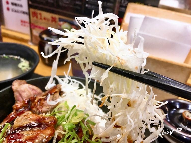 2018京阪奈美食 - 44774908705.jpg