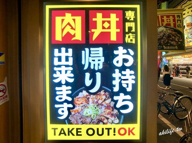 2018京阪奈美食 - 44924441824.jpg