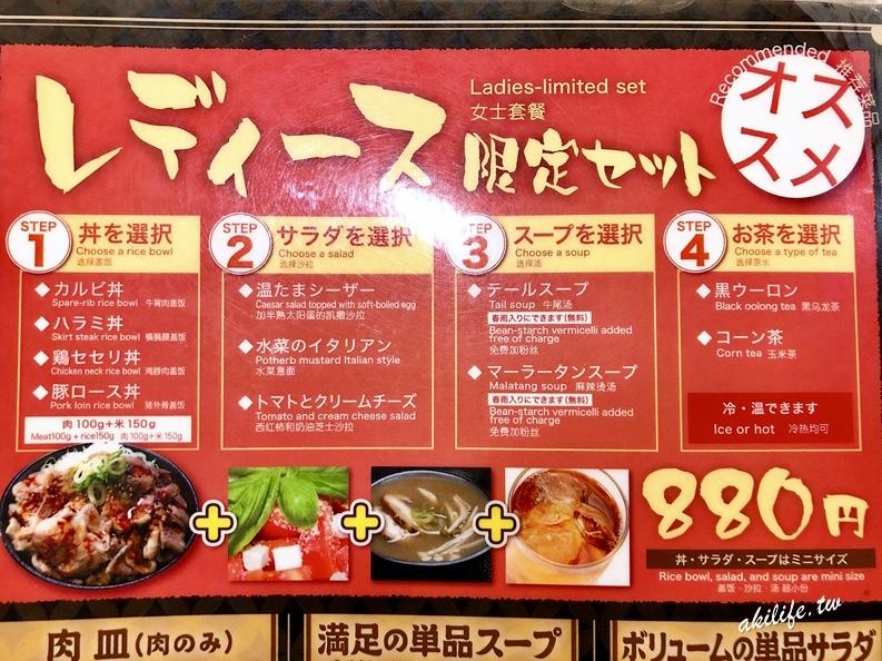 2018京阪奈美食 - 44924441864.jpg