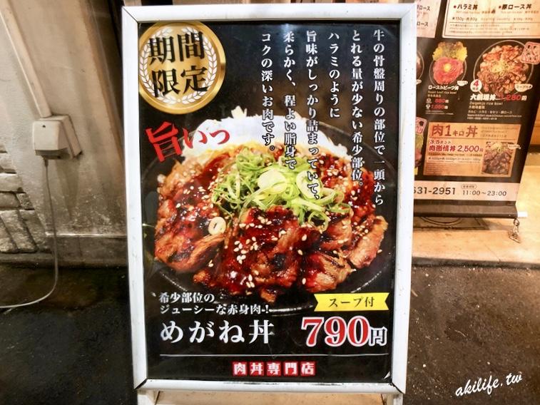 2018京阪奈美食 - 44943767974.jpg