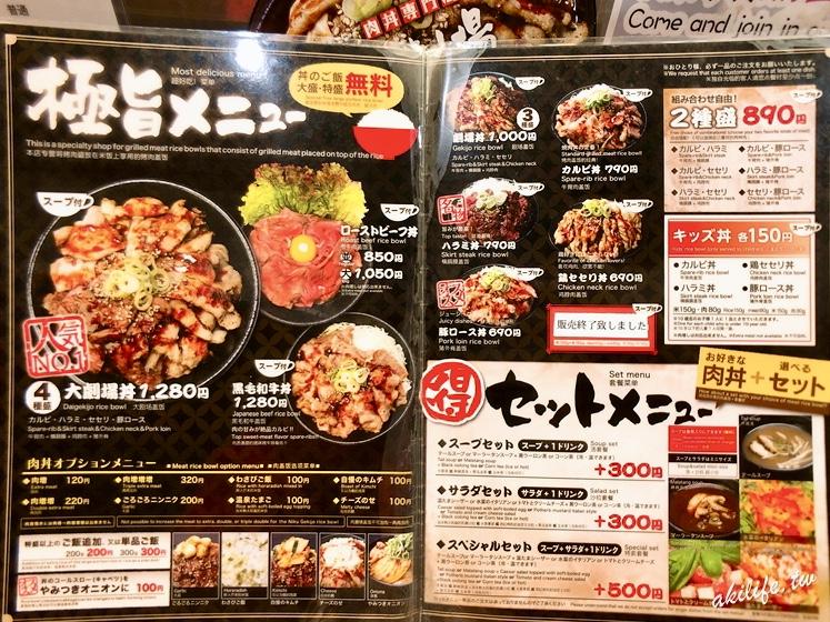 2018京阪奈美食 - 45585497631.jpg