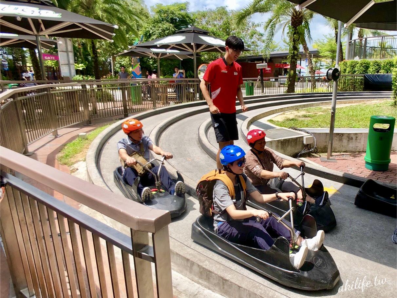 2018新加坡旅遊 - 25542546087.jpg