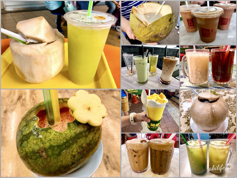 2018新加坡旅遊 - 25549988967.jpg