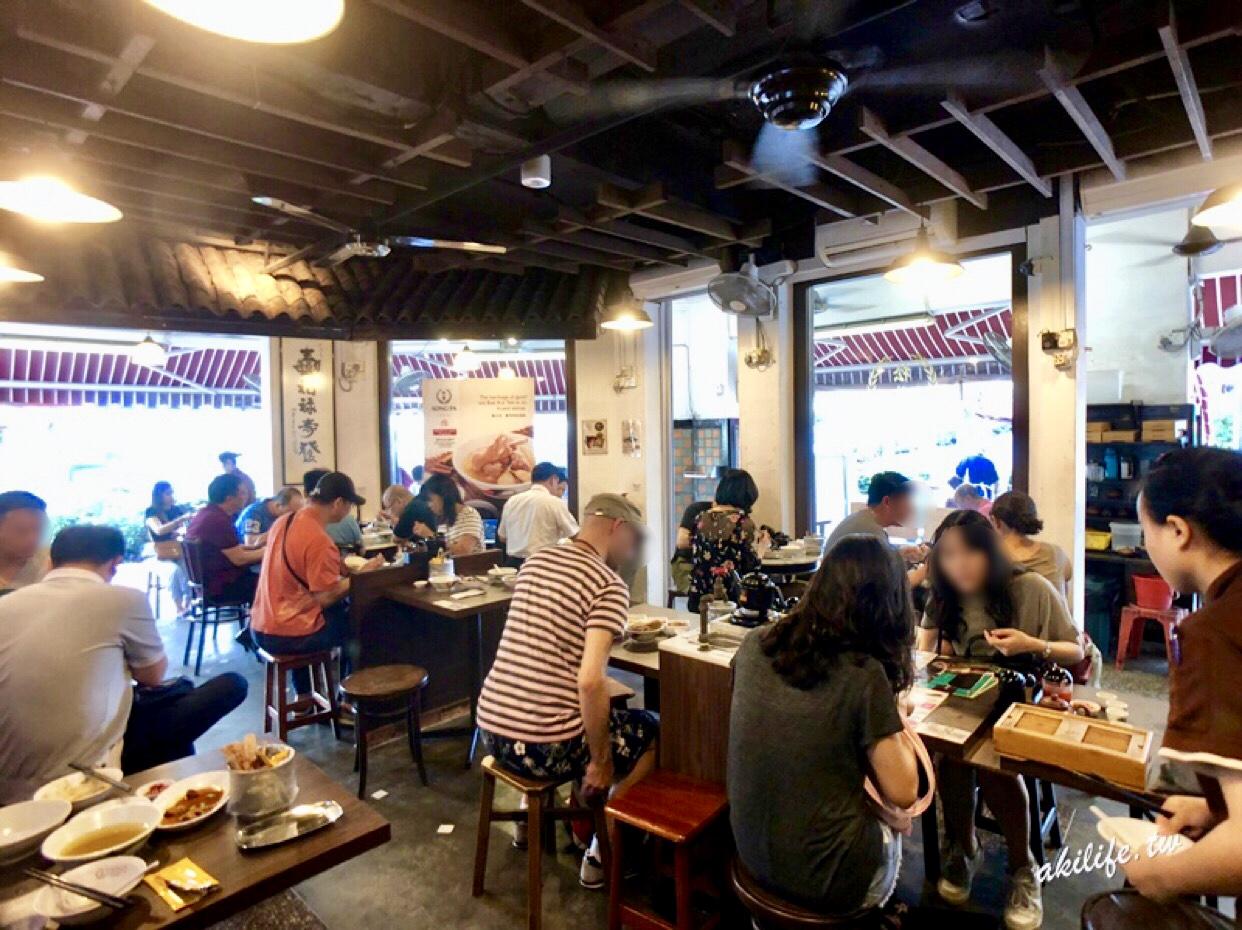 2018新加坡美食 - 40916344095.jpg