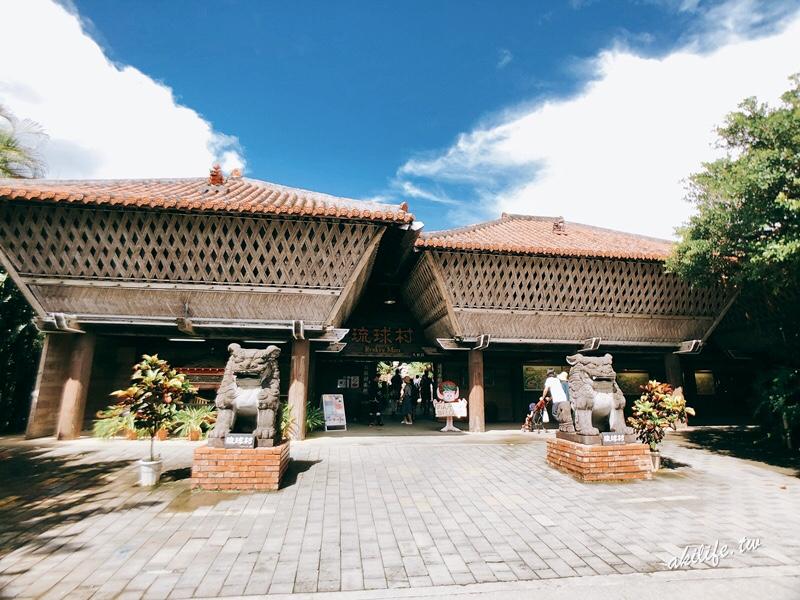 2018沖繩旅遊 - 43537322365.jpg