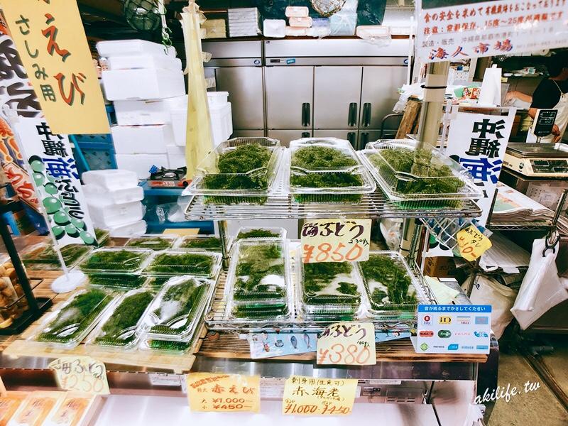 2018沖繩美食 - 29791487577.jpg