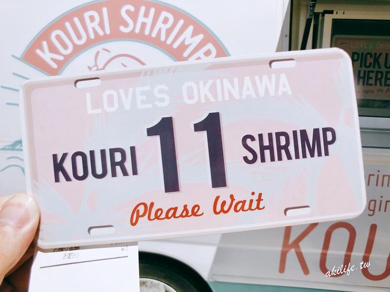 2018沖繩美食 - 43797520794.jpg