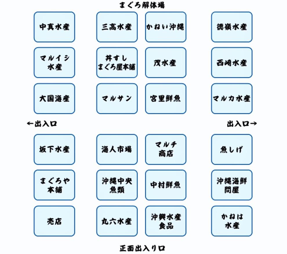 2018沖繩美食 - 43836390185.jpg