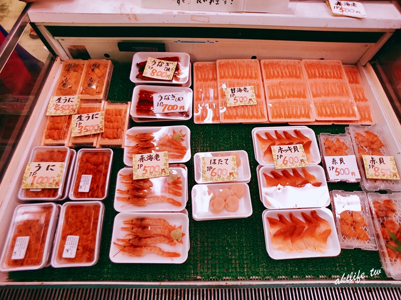 2018沖繩美食 - 43857642445.jpg