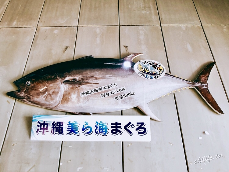 2018沖繩美食 - 43874325315.jpg