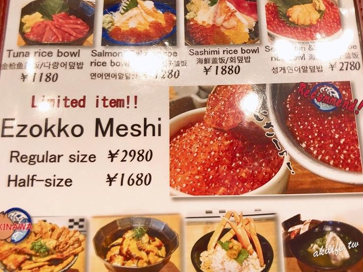 2018沖繩美食 - 44288599665.jpg