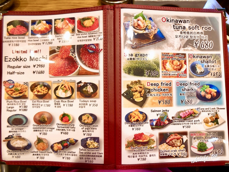 2018沖繩美食 - 44288599785.jpg